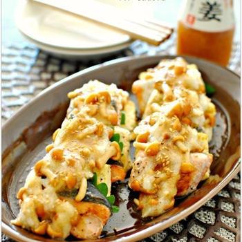 鮭と豆腐のカプレーゼ風 じんわりなめこおろし生姜だれ