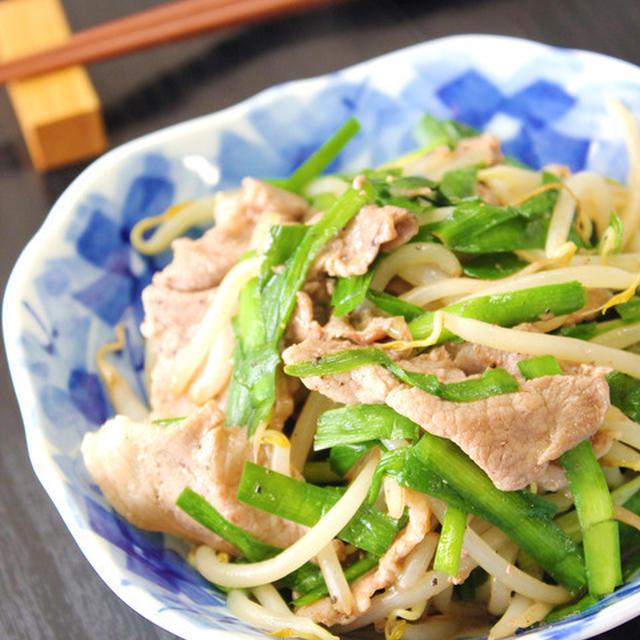 豚ニラもやし炒め。節約、簡単、ダイエットにおすすめ!