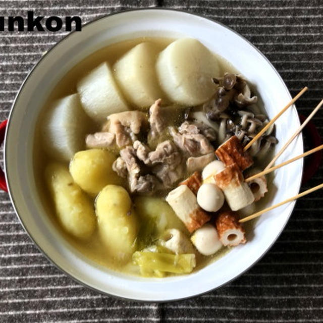 【簡単!!ご飯に合うおでん】白だし1本で!柔らか鶏のおでんと、おでんのリメイクレシピ