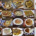 【レシピ】キノコをたっぷり使ったおすすめ料理20選 by KOICHIさん
