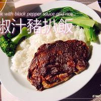 黑椒汁豬扒飯(ハクチュウザチューパーファン)