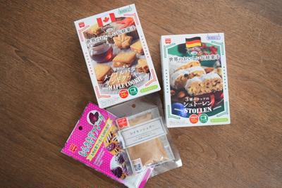 ◎おうちで簡単に!『世界のおいしい伝統菓子』シリーズ(共立食品)