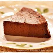 簡単■お豆腐でヘルシー しっとり濃厚ガトーショコラ■