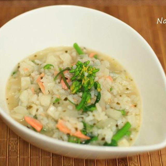 えのき氷入り鮭と山菜の雑穀米雑炊