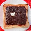 デザートトースト・ストロベリーモカな味♡ご褒美を思う by べにゆうさん