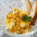 南瓜の煮物クリームチーズ和え