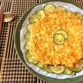香る胡麻風味。海老ささみのカレーピザ風ズッキーニ焼き(糖質4.0g)