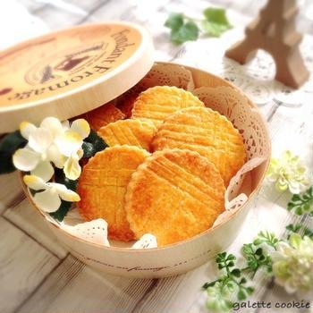 【レシピ】バターの香り豊かなガレット風クッキー♪*メゾンカイザーのガレットデロワ♡