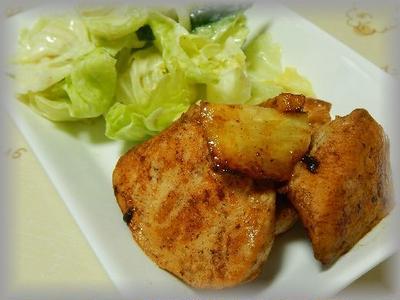 鶏むね肉バルサミコソース~いいお味でございます