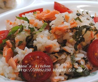 簡単!鮭と大葉と生姜のサッパリご飯☆