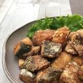 【ボーソー米油部】魚も揚げれば肉になる!?★ブリの竜田揚げ