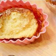 ノンフライヤーで簡単しっとりレモンカップケーキ