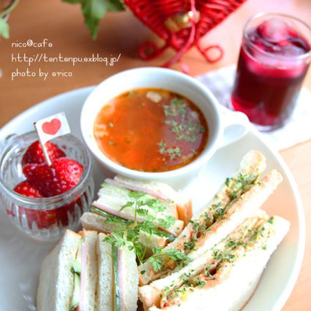 ハーブトマトスープとサンドイッチランチ☆