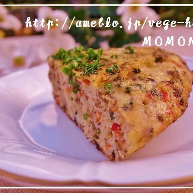 おからでフワリ野菜たっぷり♪チーズ衣スパニッシュオムレツ「デトックスしましょ♪」こんだてノート