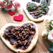 バレンタイン♡シナモン&ミントチョコのハートピザ【モニター】