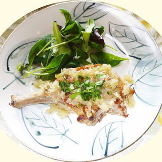 おもてなしレシピ~イベリコ豚の骨付きロース・グリル、アンチョビ・ソース R#070