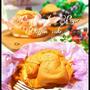 簡単【オーブンシートで型不要!】くしゅくしゅモコモコ♡シフォンケーキ
