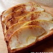 食パンで簡単に♪アップルパイ風トーストでりんごをもっと楽しもう!