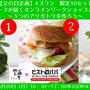 【父の日企画】限定10セット  苔玉とハーブが届くオンラインワークショップ&料理教室 ~3つのアリガトウを作ろう~ 6/20(日)10:30~12:00@ZOOM&YouTube