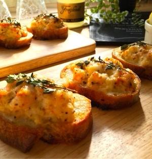 【お家バル】【簡単】サクッと美味しい♡ガーリック海老パン