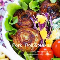 イタリアンくるくるロール豚ステーキ