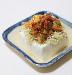 レシピ「アボカドとキムチの韓国サラダ風冷奴」と今日の夫のお弁当のこと♪