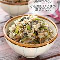 小松菜とひじきの混ぜごはん【#作り置き #お弁当 #冷凍保存 #非常食 #貧血防止 #妊婦さん #栄養満点 #主食】