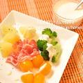 ☆温野菜にお豆腐塩ヨーグルト、クリームチーズの味?
