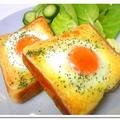 ラピュタ!?卵のせパン。