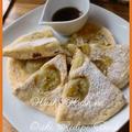 ♪ヨーグルトパンケーキ★バナナメープル風味★♪ by 緒方 亜希野さん