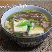 【話題入り】豆腐入り☆肉吸い&おススメ!大阪名物レシピ