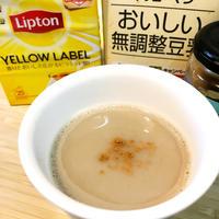 シナモン香る豆乳マロンホットティー@リプトン イエローラベルティーバッグ