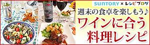 「ガゼラ」「ポルコ ティント」に合う料理レシピ