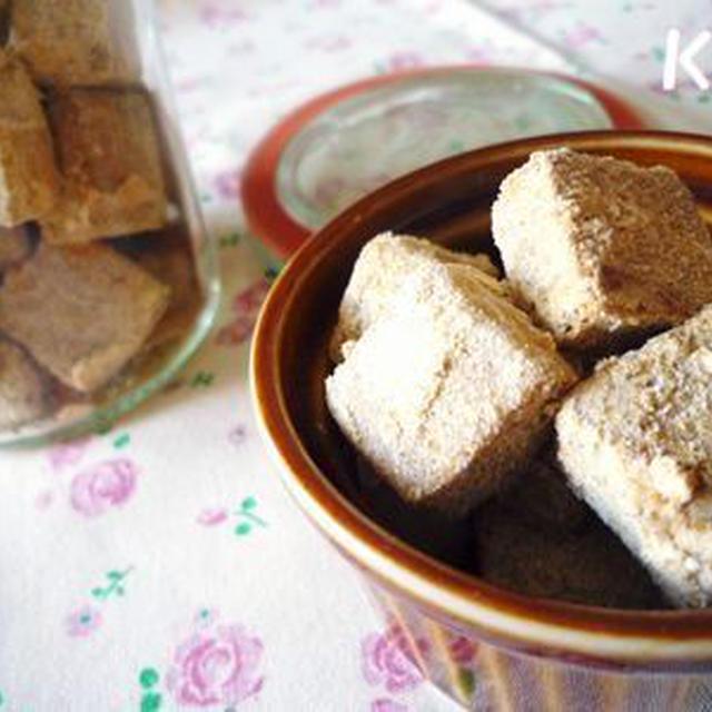 サクホロッッ**米粉deきな粉クッキー(バター&卵不使用)