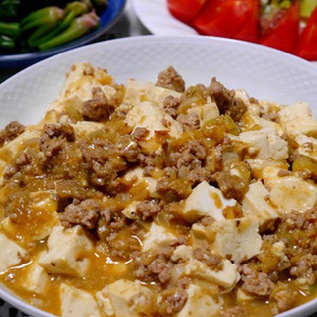 花椒塩がピリリと本格派、うちの麻婆豆腐