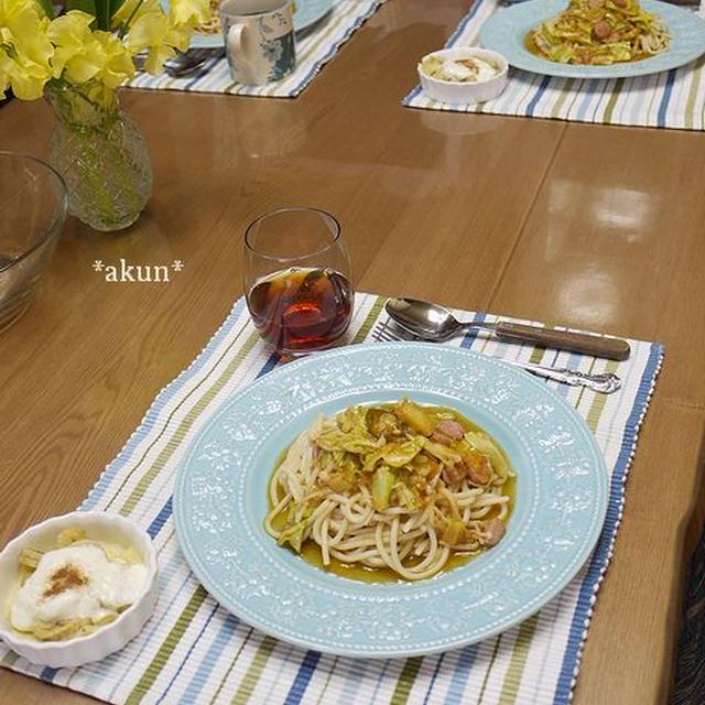 美味しいスープが出来た翌日。トマトソースパスタの朝ごはん〜466kcal〜