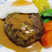 ハンバーグステーキ<からしマヨうまソース>