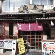 茨城・笠間稲荷神社前の蕎麦屋「柏屋」で稲荷蕎麦