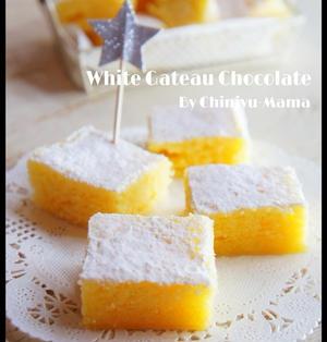 チョコ ショコラ ホワイト ガトー
