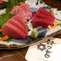 お魚の美味しい個室居酒屋♡三鷹 鈴の音