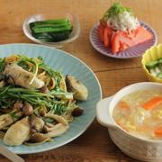 ぷりっと牡蠣と水菜のパスタ献立