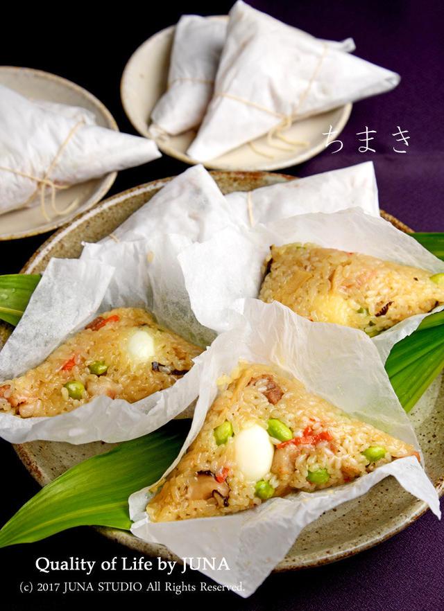 紙に包まれた枝豆などが入った中華風のおこわ