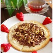 チョコと胡桃とクリチのピッツァ♪