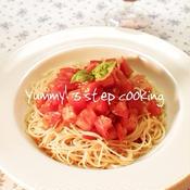 フレッシュトマトの冷製パスタ
