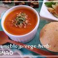 パンプキンとトマトのスープ