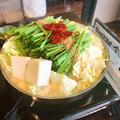 もつ鍋のレシピ! 博多名物!
