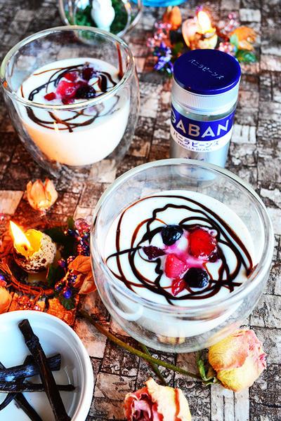 バニラ香る ラムチョコホットヨーグルト - スパイス大使 - 大人のお家カクテル