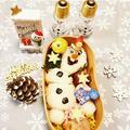 オラフのクリスマス弁当ラップでおにぎりを作って岩のり・海苔・スラチーで顔を作りまし... by とまとママさん