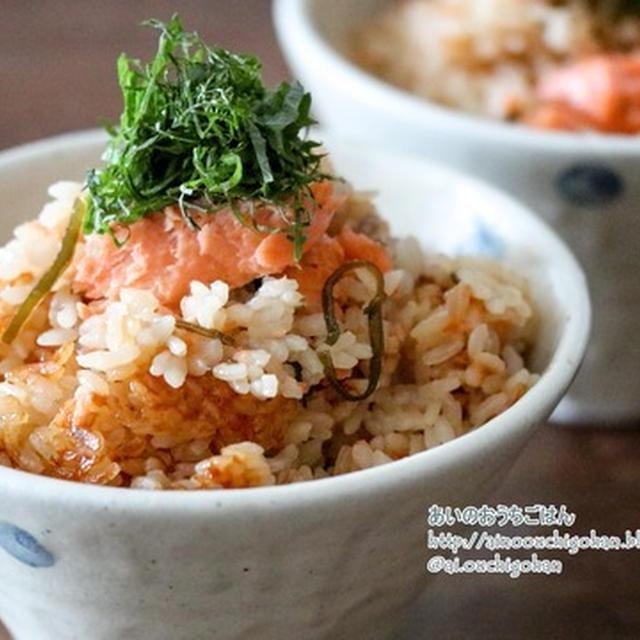 包丁不要!冷凍鮭で作るズボラレシピ!鮭と塩昆布の炊き込みご飯♡3合分♡