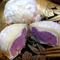 ☆恋が始まる!?ふわっ、ふわっの紫芋クリーム大福できました!☆ by Shibuya705さん